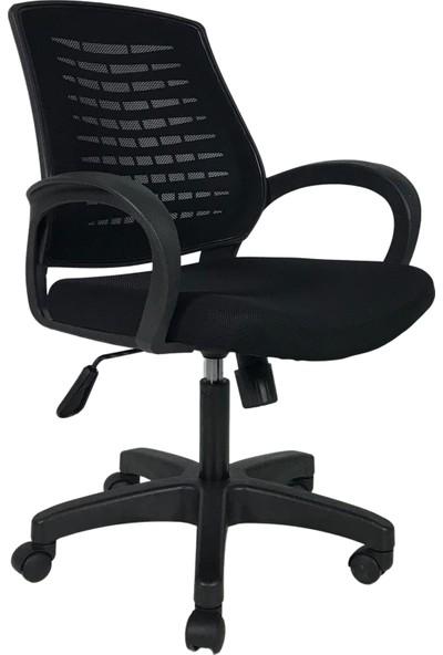 Mertsit Ofis Çalışma Koltuğu Ofis Sandalyesi Çalışma Sandalyesi