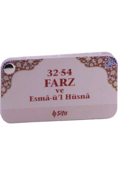 32-54 Farz Ve Esma-Ü'L Hüsna (Kartela) - Ensar Arslan
