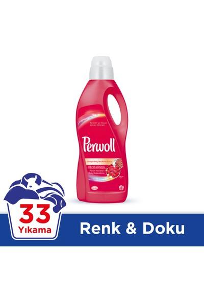 Perwoll Yenilenen Renkler Hassas Çamaşır Deterjanı 2 lt 33 Yıkama
