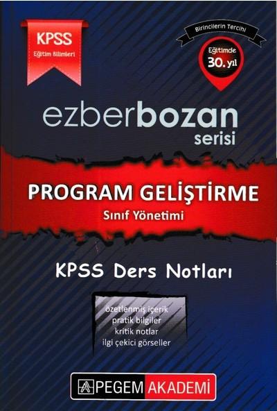 Pegem Akademi KPSS 2014 Eğitim Bilimleri Program Geliştirme ve Sınıf Yönetimi Öğrencinin Ders Defteri