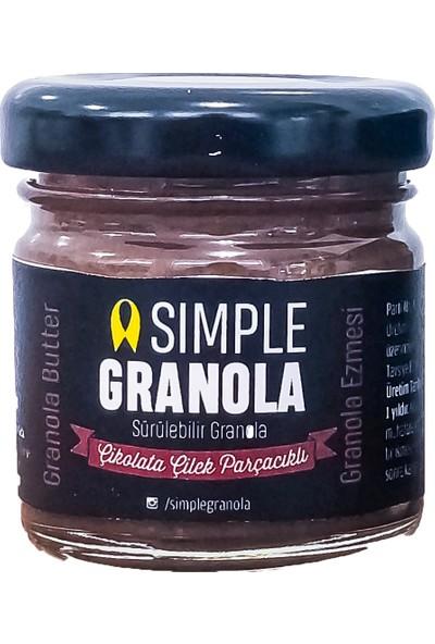 Simple Granola Şekersiz Sürülebilir Granola Ezmesi ( Granola Butter) 35 gr