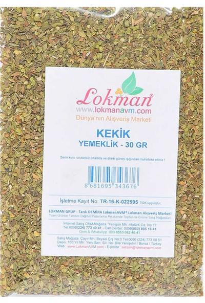 Değirmenci Ali Kekik 50 gr Paket