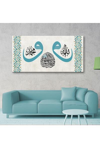 Nazenin Design Allah Muhammede ve Kelimei Şehadet Yazılı Hat Kanvas Tablo