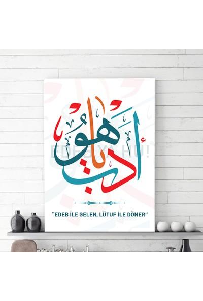 Nazenin Design Edeb Ya Hu Yazılı Dini Hat Kanvas Tablo
