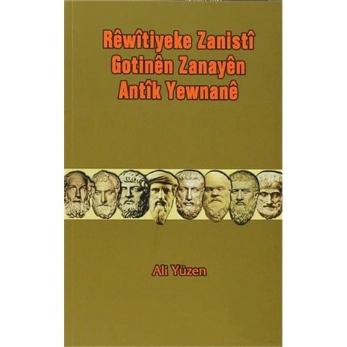 Rewitiyeke Zanisti Gotinen Zanayen Antik Yewnane-Ali Yüzen