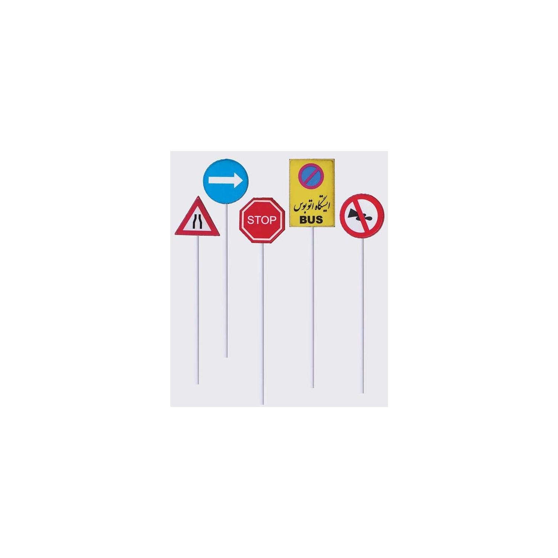 Eshel Maket Trafik Isaretleri 1 50 1 Set Fiyati
