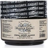 Hatice Teyze Pirinç Kepeği Maskesi - 100 ml