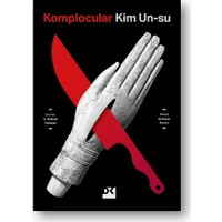 Komplocular - Kim Un-Su