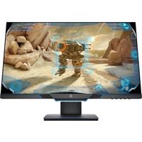 """HP 25MX 4JF31AA 24.5"""" 144Hz 1ms (HDMI+Display) FreeSync Full HD Monitör"""
