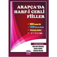 Arapça'da Harf-i Cerli Fiiller