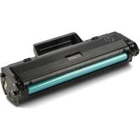 HP LaserJet Pro M107w Chipli SİYAH TONER 106A