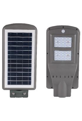 Güneş Enerjili 40 Watt Sokak Ve Bahçe Aydınlatması