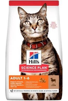 Hills Science Plan Kuzu Etli Yetişkin Kedi Maması 1,5 kg