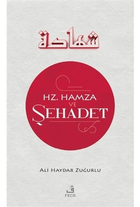 Hz. Hamza ve Şehadet
