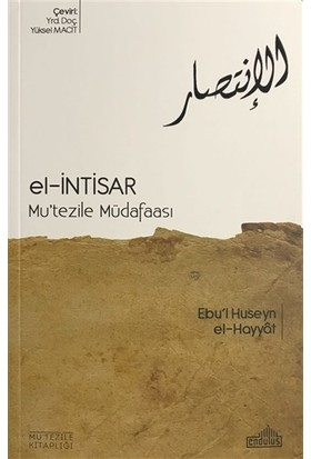 El-İntisar - Mu'tezile Müdafaası