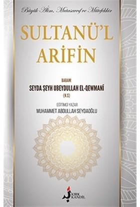 Sultanü'l Arifin