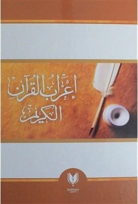 El-Muğrib Fi I'Rab'ul Kur'an