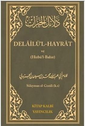 Delailü'l - Hayrat ve (Hizbü'l - Bahir)
