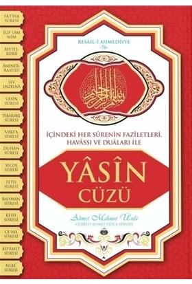 Yasin Cüzü (Şamua)
