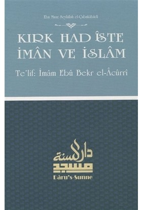 Kırk Hadiste İman ve İslam
