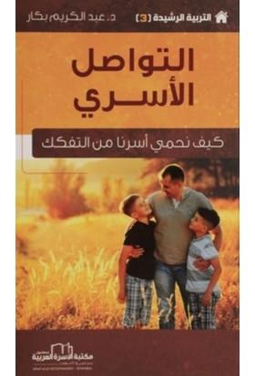 Aile İletişimi - Etkin Terbiye Yöntemleri Serisi 3 (Arapça)