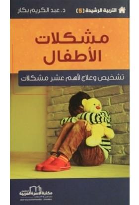 Çocukların Sorunları - Etkin Terbiye Yöntemleri Serisi 5 (Arapça)
