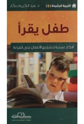 Okuyan Çocuk - Etkin Terbiye Yöntemleri Serisi 6 (Arapça)