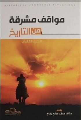 Tarihten Parlak Kesitler - Mevakıf Müşrika Min Ettarih (Arapça)