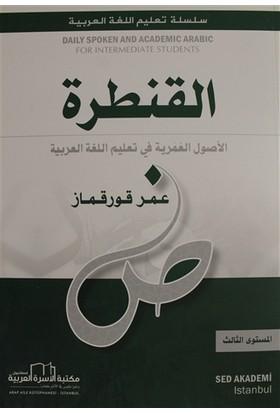 Kolay Arapça El-Kantara - Level 3
