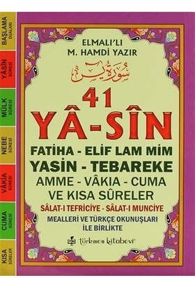 41 Ya-sin (Kod: YAS004)