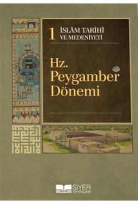 İslam Tarihi ve Medeniyeti Külliyatı (15 Cilt Takım)