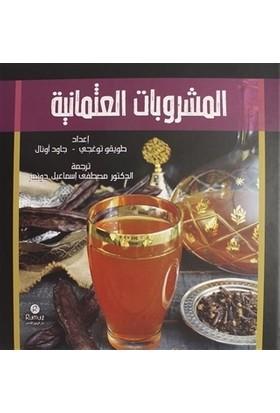 Osmanlı Şerbetleri (Arapça)