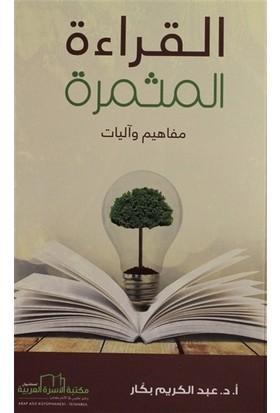 El Kıraetül Müsmira (Arapça)