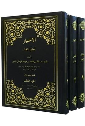 El İhtiyar Arapça 3 Cilt Takım
