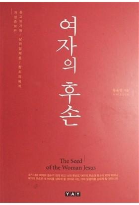Dinlerin Kökeni - Korece