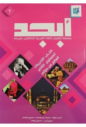 Ebced 1. Seviye Ders ve Çalışma Kitabı (2 Kitap Takım)
