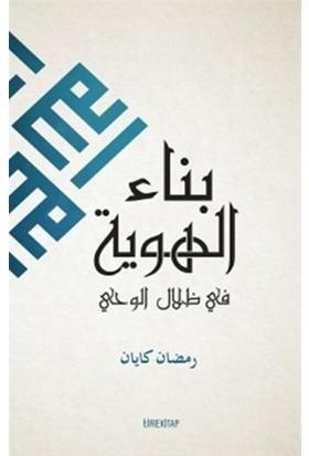 Kimlik İnşası (Arapça)