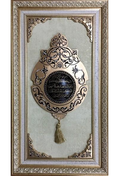 Ayetli Tablo Nazar Duası 65x37 Dini Ayetli Tablo Damla Motifli Püsküllü Altın-Siyah
