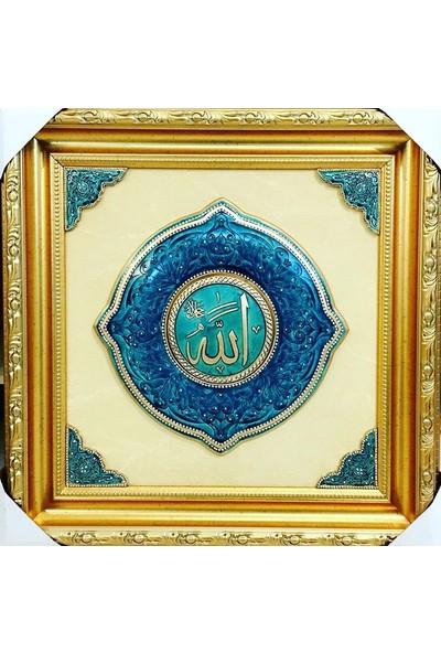 Ayetli Tablo Allah Lafzı 65x65 Dini Ayetli Tablo Lale Motifli