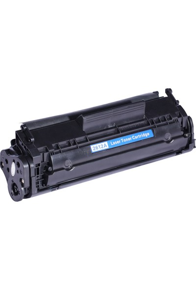Ppt Premium® Hp Laserjet 1018 2000 Sayfa Siyah Muadil Toner