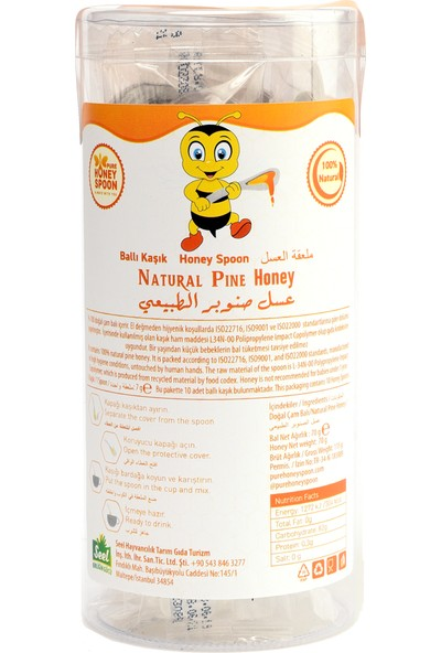 Pure Honey Spoon Ballı Kaşık (10 x 7 gr Paket)