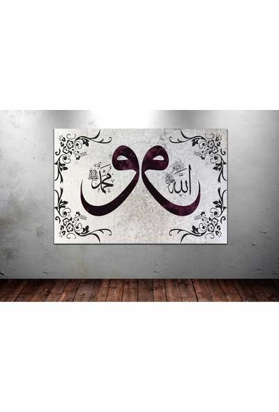 Sibiro Vav Allah Muhammed Dini Kanvas Tablo djn111