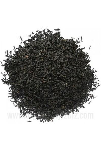 Agt Trakya Bakliyat Seylan Çayı 200 gr