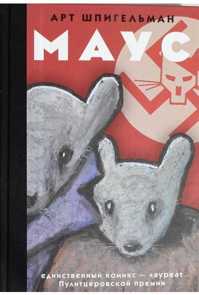 Mays - Art Spiegelman