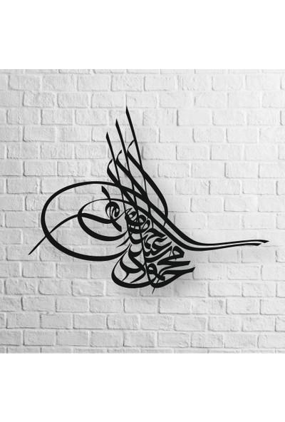 Karaçam Dekor Dekoratif Ahşap Tablo - Osmanlı Tuğrası Lazer Kesim