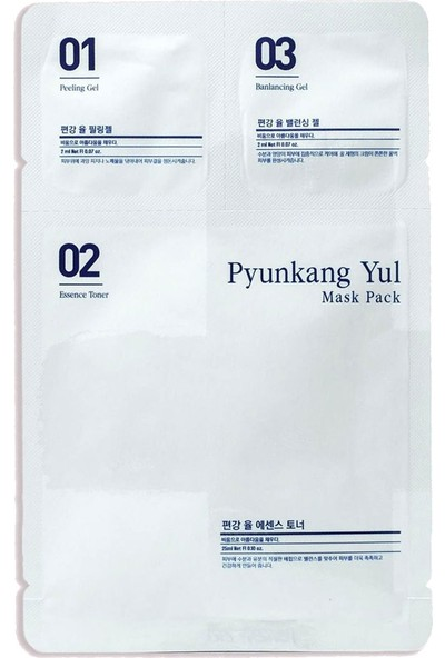 Pyunkang Yul 3 Step Mask Pack - 3 Adımlı Özel Maske Seti - Nemlendirici Esans