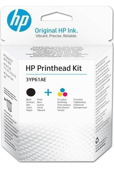 Hp Ink Tank 419 Siyah Ve Renkli Baskı Kafası Set 3Yp61A