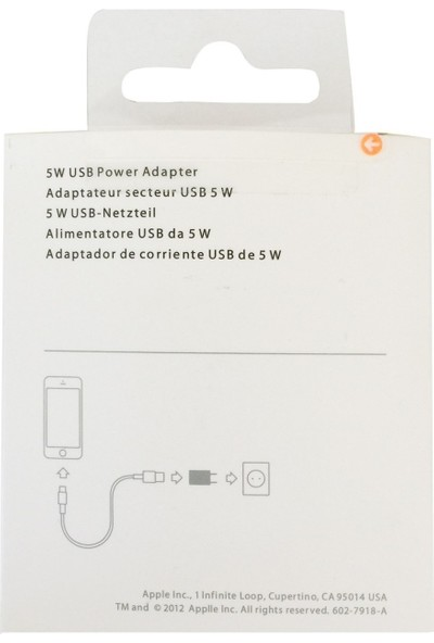 Syronix Apple iPhone Şarj Adaptörü