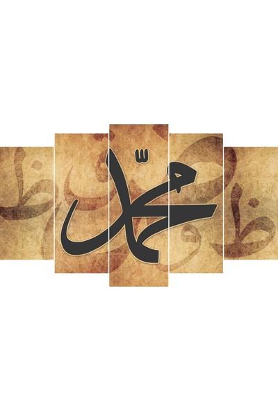 Yedirenkdekor Muhammed Lafzı Dini Dekoratif 5'li Mdf Tablo