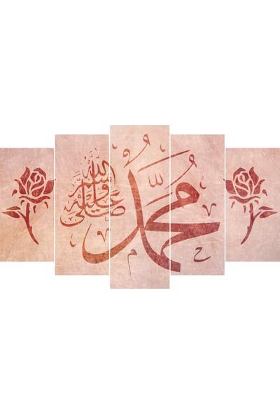 Yedirenkdekor Muhammed Lafzı Gül Dini Dekoratif 5'li Mdf Tablo